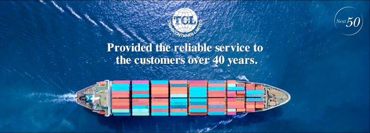 Provided the reliable service to the customers over 40 years.