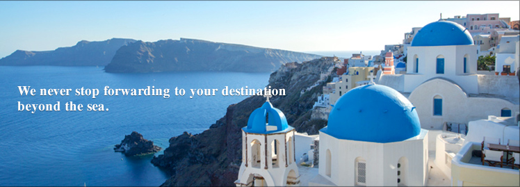 We never stop forwarding to your destination beyond the sea.